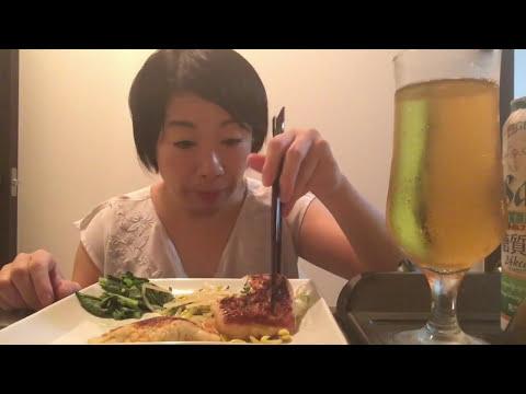 ひとり家飲み やせるおかずレシピ本で肴を作ってビール&焼酎で晩酌