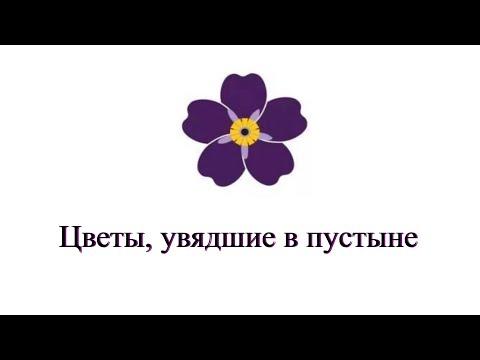 Фильм о геноциде армян