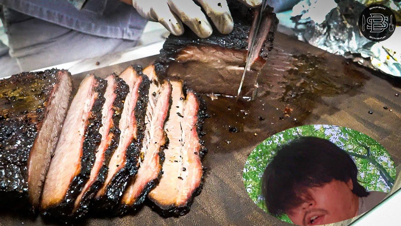 집 안에서 숯불 훈제 바베큐 가능? 어느 자연인의 브리스킷 텍사스 바베큐 Texas Style Brisket BBQ