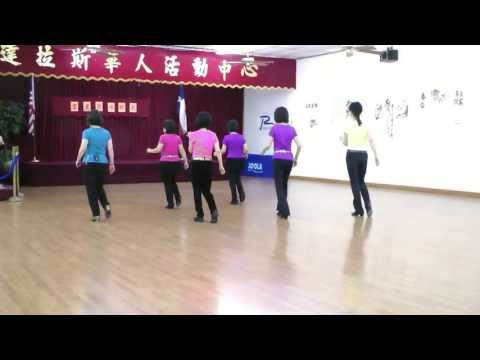 From Latin With Love - Line Dance (Dance & Teach)
