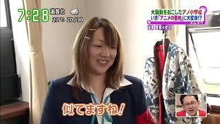 けいおんの聖地豊郷にズームイン! けいおん! 動画 25