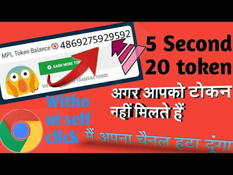 #No Root MPL App unlimited Tokens Tricks🔥 || without Chrome and VPN Get 20 token💰 in 5 second ||
