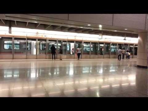 Hong Kong - Kowloon MTR Station