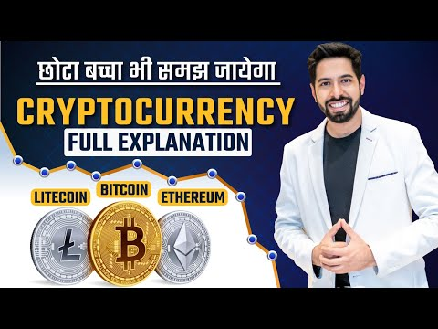 What Is Bitcoin U0026 Cryptocurrency? How To Earn And Invest? Easy Explanation By Him Eesh Madaan