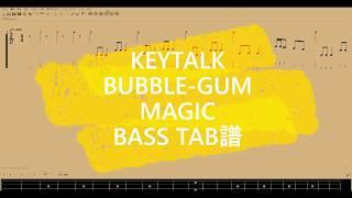 【TAB譜】KEYTALK/BUBBLE-GUM MAGIC【ベース】