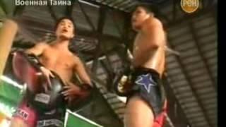 Военная тайна. Тайский бокс ( Документальное кино )