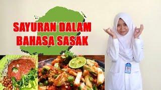 Lagi Viral! Lagu Nama Sayuran Dalam Bahasa Sasak Lombok (Parody Duo Anggrek - Goyang Nasi Padang)