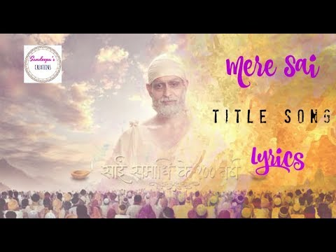❤️LYRICS: Mere Sai (Sony TV) -Title Song {Bhajan}❤️