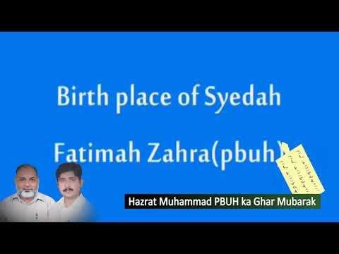 Takhti Ka Waqia By Ismail Azad Edited By Mazhar Ismail
