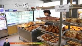 JTBC 특집 다큐 성공 창업의 비밀