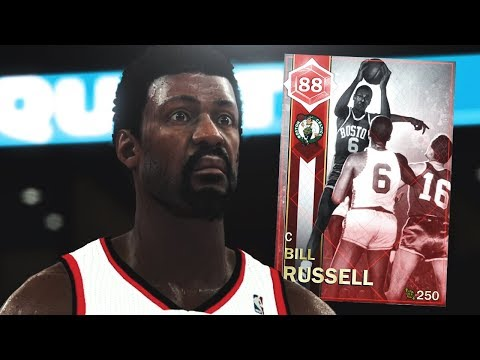 BILL RUSSELL RUBY ONLINE DEBUT - HISTORIC DOMINATION REWARD GAMEPLAY NBA 2K18 MYTEAM!!