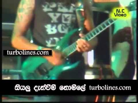 flash back with laxman hilmi sihina paradeeshaye sinhala song