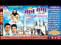 द्वारिका बर्मन-रामजी लहरे | पंथी गीत | ज्ञान गंगा भाग10 तेलासीपुरी महिमाcg satnam bhajan panthi song