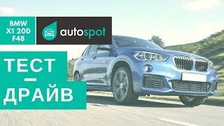 Тест-драйв: новый BMW X1 (20D F48)