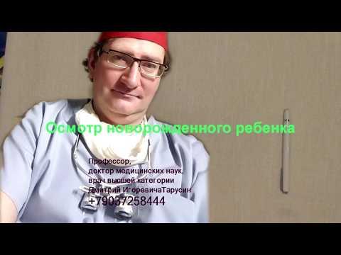 Врач андролог в Москве: прием хорошего уролога