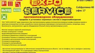 Огнетушители в Астане(, 2013-06-04T04:15:39.000Z)