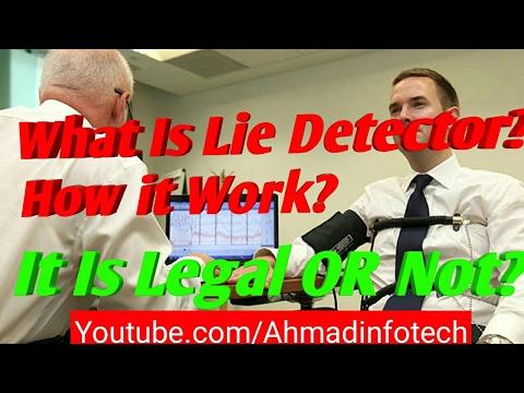 Lie Detector (Polygraph Test) क्या होता है||कैसे Work करते है ||कैसे CLear करे इसको  ||{Hindi}||2017