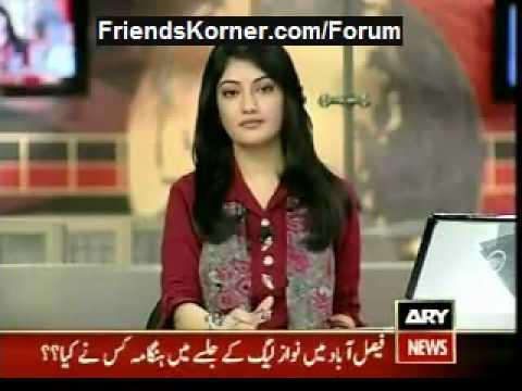 Face Book banned in Pakistan/PTA Going to Block Facebook Page -Every Body Draw Muhammed Day