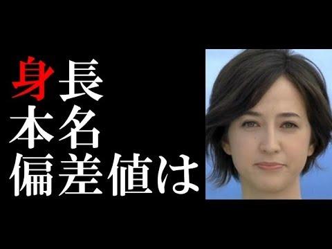 小泉 進次郎 学歴