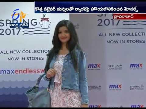 Max Unveils Nautical Inspired Spring'17 Collection | Fashion Show Attracts || Hyderabad