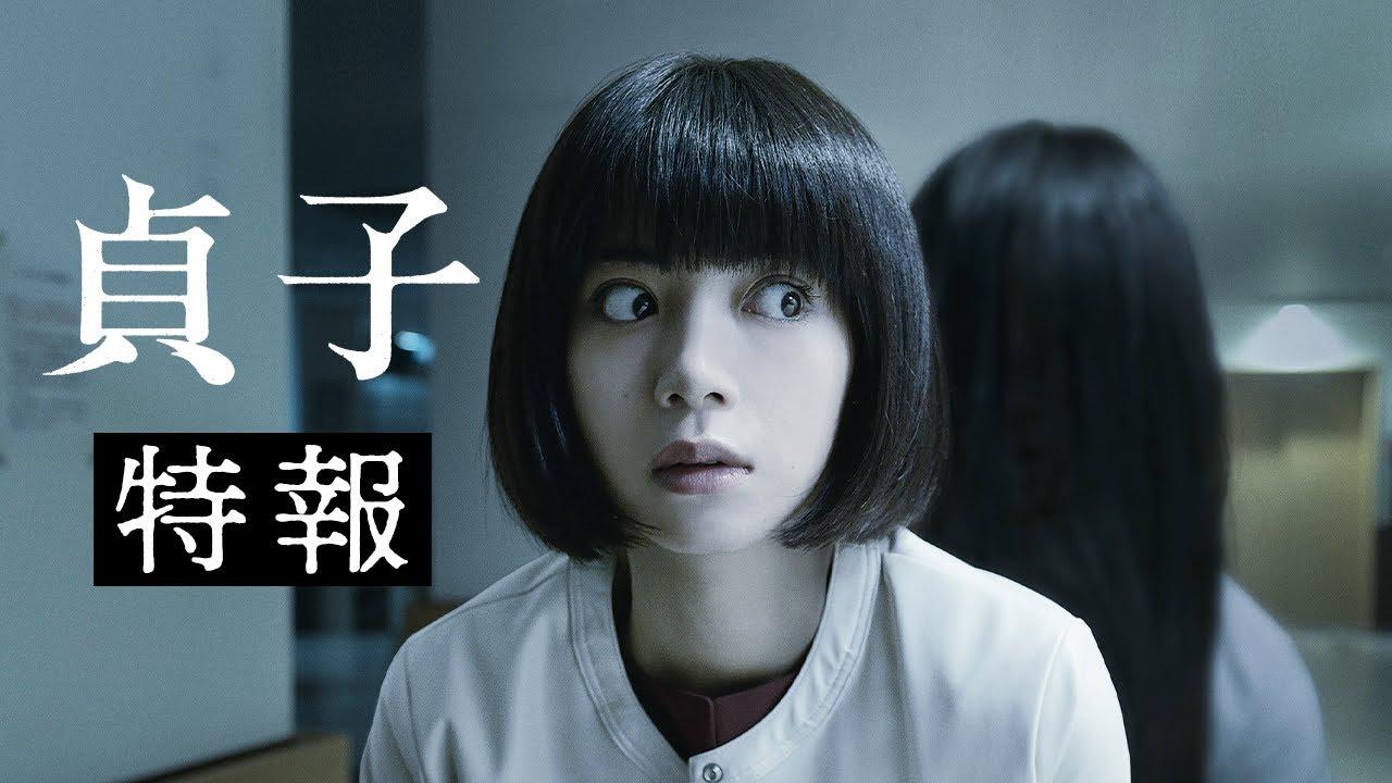 Media sosial kini menjadi media bagi kutukan Sadako di Film Sadako 2019.