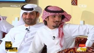 الا دوري بشعرك واسحرينا - سلطان آل شريد | #حياتك70