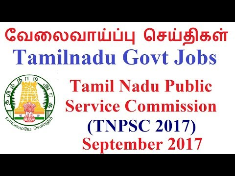 Tamil Nadu Public Service Commission (TNPSC) Recruitment Sep 2017 in Tamil | Velaivaipu seithigal