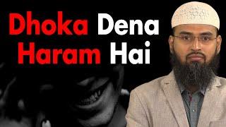 Dhoka Dene Islam Me Haram Hai Magar Aaj Hamar Haal Aur Uske Nukhsan By Adv. Faiz Syed