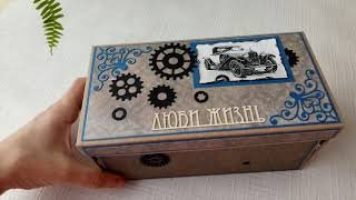 обзор magic box для мужчины