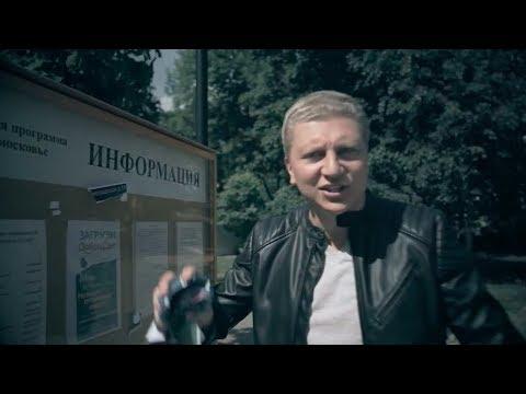 Глава Одинцовского района зачитал рэп