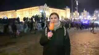Віче на Майдані до 6-ї річниці Революції Гідності / НАЖИВО