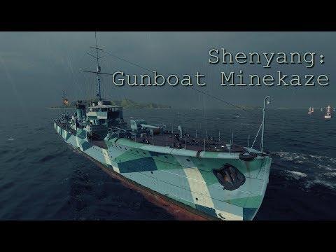 World Of Warships - Shenyang: Gunboat Minekaze