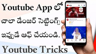 Top 5 Youtube Powerful Settings In Telugu | Youtube Tricks Telugu |Telugu Tech Office