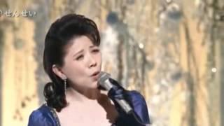 せんせい 森昌子 Mori Masako.