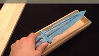 草薙之剣(くさなぎのつるぎ)緑青風 三種の神器 古代の剣 通販・販売・買取