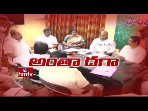BJP Reverse Game On AP Special Status | News Angle | Prof K Nageshwar | Epi 99 | HMTV