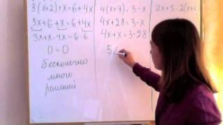 Линейные уравнения.m4v