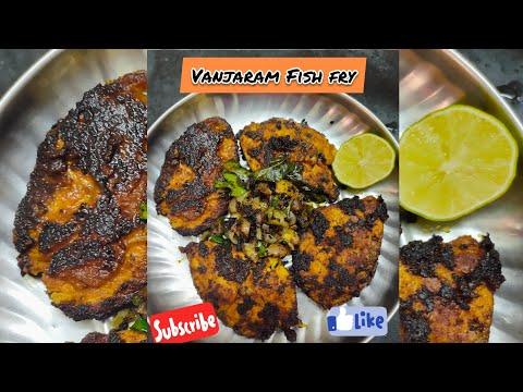 How to make Vanjaram Fish Fry/ Seer Fish Fry?வஞ்சிரம் மீன் வறுவல்