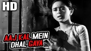 Aaj Kal Mein Dhal Gaya | Lata Mangeshkar | Beti Bete 1964 Songs | Farida