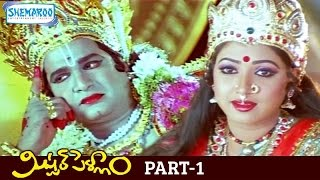Video Mr Pellam Telugu Full Movie | Rajendra Prasad | Aamani | Part 1 | Shemaroo Telugu download MP3, 3GP, MP4, WEBM, AVI, FLV Juli 2017