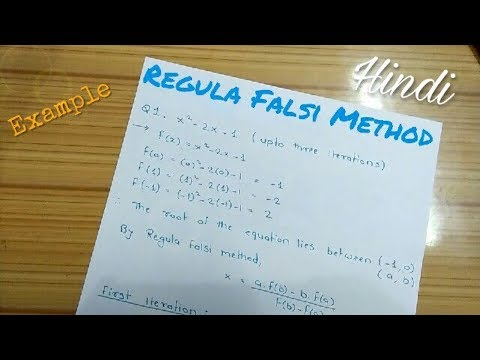 Regula Falsi Method || with example || upto three iterations
