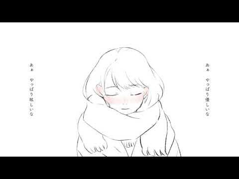 足立佳奈 『話がある』 Music Video イラストVer.(Illustration by ゆの)