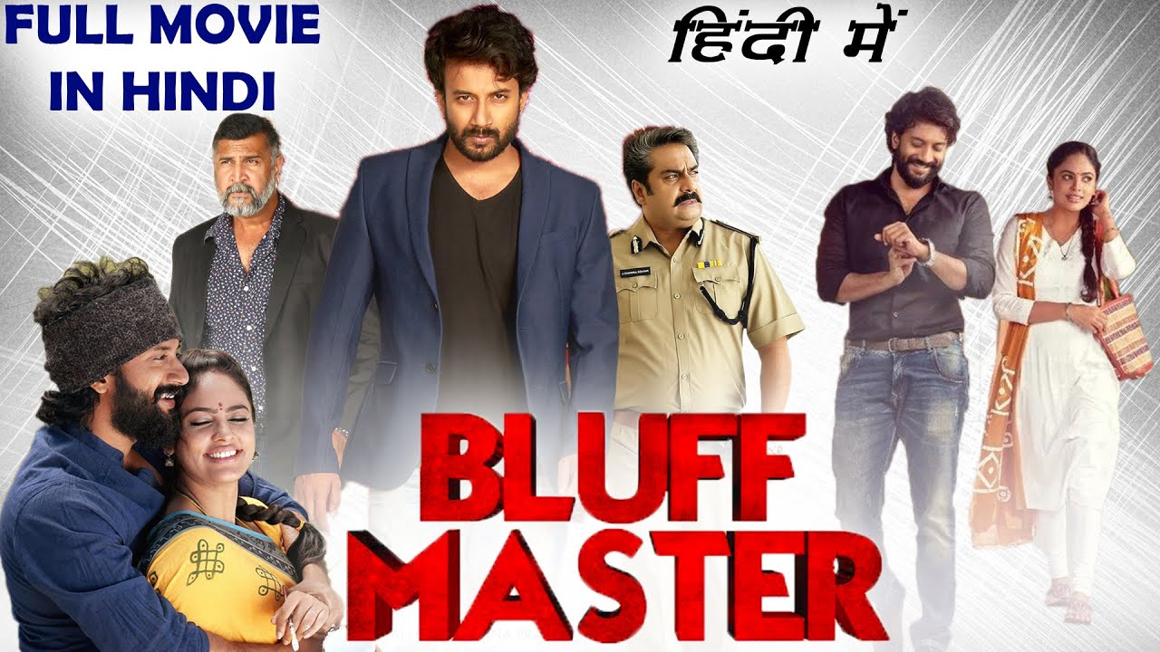 Download Bluff Master (2020) New Released Hindi Dubbed Full Movie | Satyadev, Nandita Swetha | Now Available