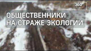 видео Новостройки Подмосковья: города с лучшей экологией. Пушкино, Ивантеевка, Домодедово.