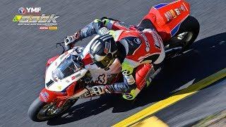 ASBK Superbike & Supersport Rnd 7 Phillip Island - October 7-8, 2017