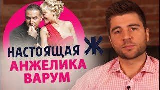 видео Кристина • Как найти достойного мужчину