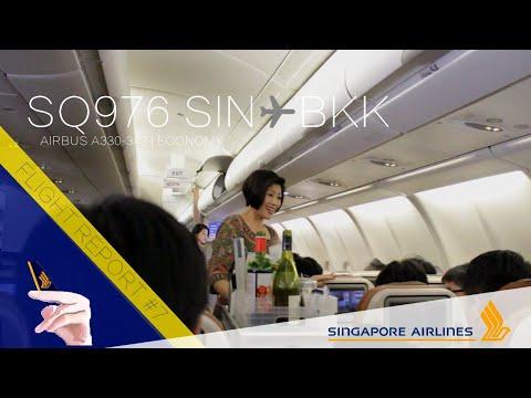 Singapore Airlines A330 Flight Report: SQ976 Singapore ✈ Bangkok