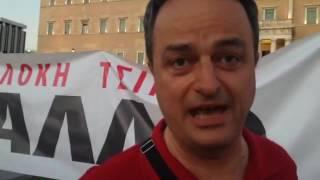 MitsosT200617Paraitiuite