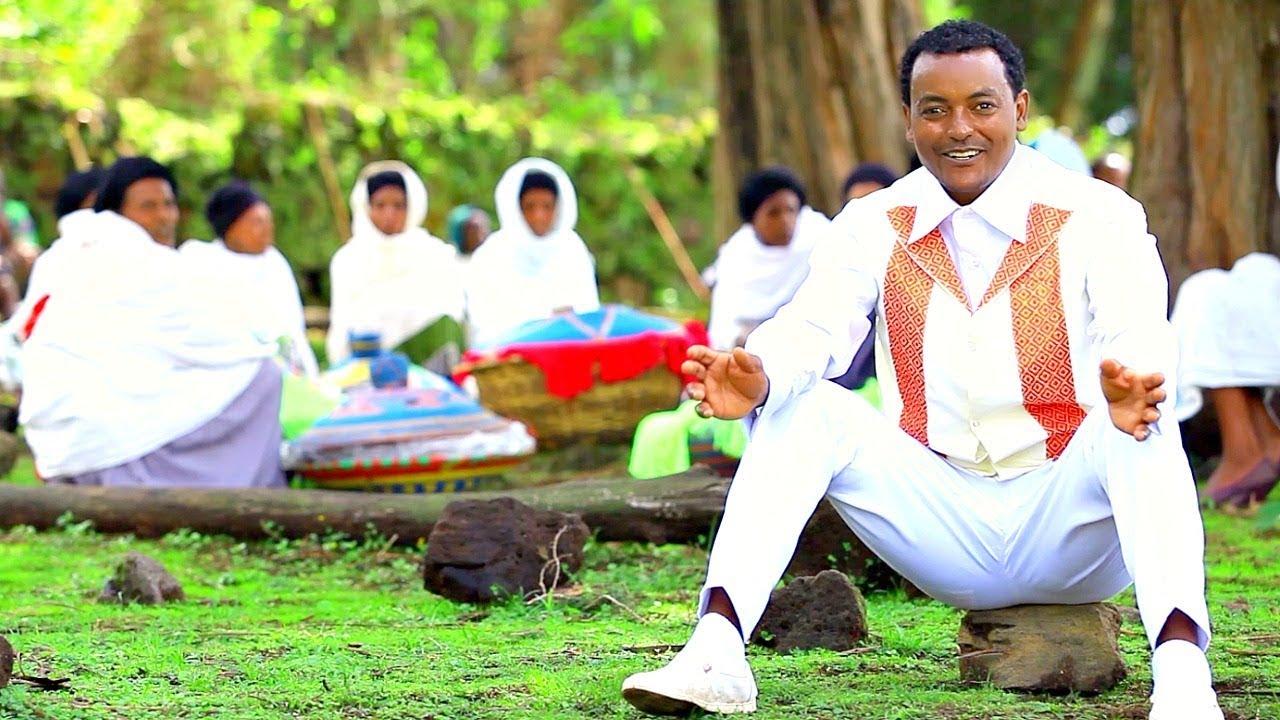 Mulatu Lema - Degusew ደጉ ሰው (Amharic)