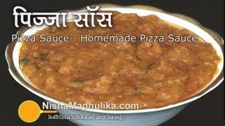 Pizza Sauce Recipe | Homemade Pizza Sauce